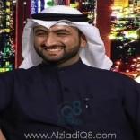 فيديو: لقاء مع د.فواز الشرهان و عبدالله الميموني أعضاء فريق شباب الخير التطوعي عبر قناة الراي