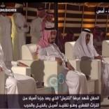 فيديو: حفل العشاء الذي أقامه الأمير الوالد حمد آل ثاني لخادم الحرمين.. وقصائد عدد من الشعراء في الملك سلمان