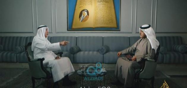 فيديو: لقاء رئيس مجلس الأمة الأسبق أحمد السعدون عبر برنامج المقابلة مع علي الظفيري 1-12-2016