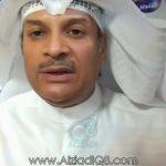 فيديو/ عبدالعزيز القناعي: الملحدون موجودون في الكويت بشكل سري ويجتمعون بأماكن خاصة خوفاً من المجتمع