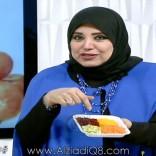 فيديو: تعرف على الأغذية المناسبة لمريض السرطان مع د.أمل الأنصاري عبر تلفزيون الكويت