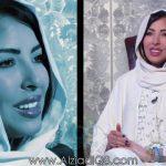 """فيديو: السعودية تماضر اليامي: """"أعتقد أن لا ثابت سوى القرآن وكل شيء غير ذلك قابل للنقاش حتى بعد تهديدي بالقتل"""""""