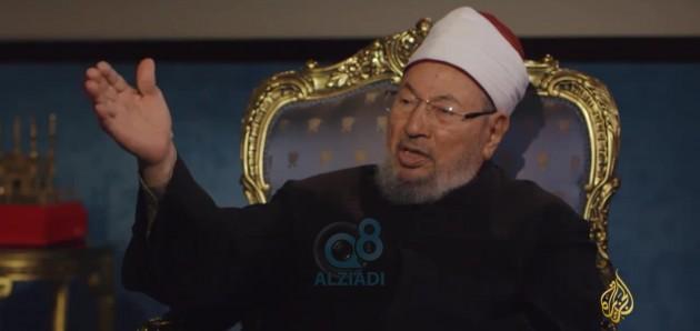 فيديو: يوسف القرضاوي: الشيعة للأسف لا يدعون المشركين والملحدين والشيوعيين فقط يدعون أهل السنة للتشيع!
