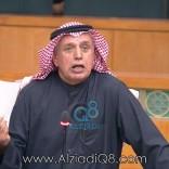 """فيديو: كلمة عبدالله الرومي من جلسة الرد على الخطاب الأميري: """"أي هيكلة مالية الوضع هدر مو مخبة تخر إلا ماكو مخبة"""""""