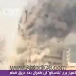 """فيديو: إنهيار برج """"بلاسكو"""" في طهران بعد حريق ضخم ومقتل 30 وإصابة العشرات"""