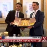 فيديو: وزير الصحة د. جمال الحربي يكرم د. عبدالرزاق العبيد و د. مثنى سرطاوي 8-1-2017