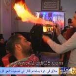 فيديو: حلاق في غزة يستخدم النار في تصفيف شعر الزبائن