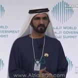 """فيديو/ الشيخ محمد بن راشد: """"العالم تغير ومن يريد أن يغلق على نفسه هو الخاسر"""""""