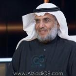 """فيديو: برنامج (شارع السور) يستضيف وزير الأشغال العامة المهندس """"عبدالرحمن المطوع"""" عبر تلفزيون الكويت"""