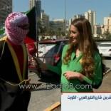 """فيديو/ أحد المحتفلين بعيد التحرير في شارع الخليج: """"أنا جمعت المجتمع الخليجي بلبس واحد"""""""