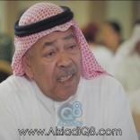 فيديو: الفنان سعد الفرج: ياريت أني أُستغليت من الدولة لأكون مستنفس