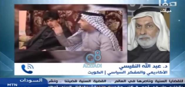 فيديو: د. عبدالله النفيسي رداً على مزاعم العراق حول (خور عبدالله): الوقت مناسب جداً لسحب سفراء الخليج من بغداد