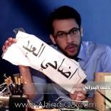 """فيديو: برنامج """"على ذمة التحقيق"""" يفتح ملف الإعلانات العشوائية المخالفة عبر قناة المجلس"""
