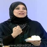 فيديو: كيف نخلص أبنائنا من شحنات الأجهزة الذكية مع د.أمل الأنصاري عبر تلفزيون الكويت