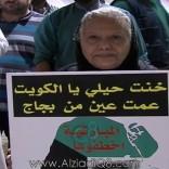 فيديو: تقرير قناة الراي عن «إضراب المباركية» بمشاركة الباحث في التراث فؤاد المقهوي