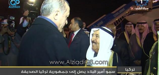 فيديو: استقبال الرئيس التركي رجب طيب أردوغان لسمو الأمير الشيخ صباح الأحمد عند وصوله تركيا في زيارة رسمية