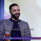 """فيديو: برنامج (وياكم مع سعيد) يستضيف الإعلامي """"حمد قلم"""" عبر قناة الظفرة"""