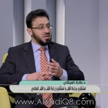 فيديو: لقاء مع الجراح الكويتي د. طارق العيناتي مطور عمليات القلب المفتوح عبر قناة المجلس