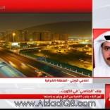 فيديو: سعد العجمي عبر قناة MBC في أول تصريح بعد مبادرة حل قضية الجناسي 6-3-2017