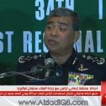 فيديو/ MBC: ماليزيا تكشف عن مخطط لاستهداف الملك سلمان