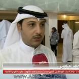 فيديو/ MBC: بدء دراسة ملف المواطنين الذين سحبت جنسياتهم بالكويت و قرب انفراج القضية
