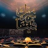 فيديو: (المقدمة وأزمة الإنسان) الحلقة 1 من برنامج نورك فينا مع د. طارق السويدان خلال شهر رمضان