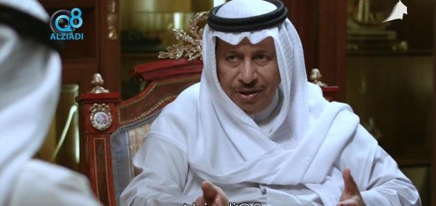 فيديو: لقاء سمو رئيس مجلس الوزراء الشيخ جابر المبارك عبر برنامج أصحاب السلطة على قناة المجلس 15-5-2017