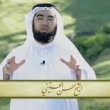 فيديو: (ما كنت أتوقع أن الجنة قريبة مني!) الحلقة 2 من برنامج وصف الجنة مع الشيخ حسن الحسيني خلال شهر رمضان