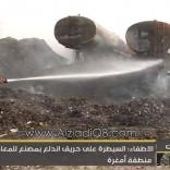فيديو: السيطرة على حريق مستودع مواد كهربائية في أمغرة