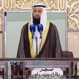 """فيديو: صلاة العيد مع الشيخ """"خالد شجاع العتيبي"""" بعنوان (فرحة العيد) عبر تلفزيون الكويت"""