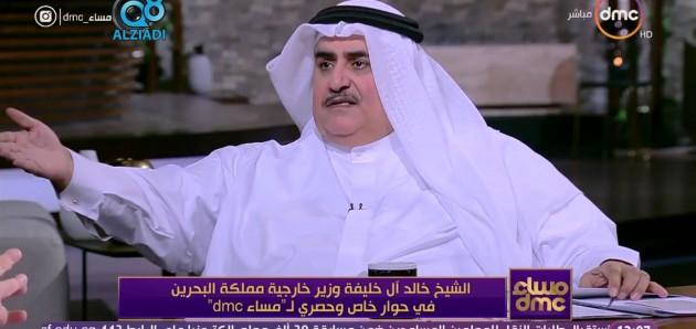 فيديو: وزير خارجية البحرين خالد بن أحمد آل خليفة: نتطلع إلى سلام مع دولة إسرائيل.. وحدثت إتصالات بينا وبينهم