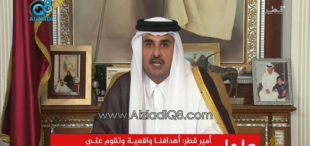 """فيديو: أول خطاب لـ""""أمير دولة قطر الشيخ تميم بن حمد آل ثاني"""" بعد الأزمة الخليجية 21-7-2017"""