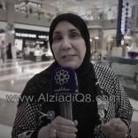 فيديو: ردود أفعال الشارع الكويتي حول رحيل الفنان عبدالحسين عبدالرضا