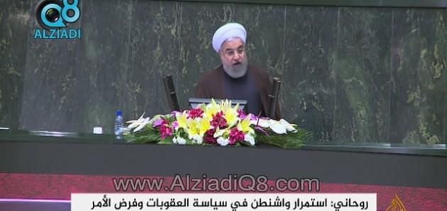 فيديو: روحاني: إستمرار واشنطن في سياسة العقوبات وفرض الأمر الواقع سيقابل بالإنسحاب من الإتفاق النووي خلال ساعات