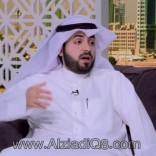 """فيديو: لقاء برنامج (كويت اليوم) مع محمد الفضلي عن """"إستعدادات جمعية المعلمين في العام الدراسي الجديد"""""""