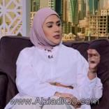 """فيديو: لقاء برنامج (كويت اليوم) مع أ. أنوار الحمد أخصائية نفسية واستشارية أسرية والحديث عن """"الإمتنان"""""""