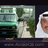 فيديو: مداخلة المتحدث الرسمي بإسم وزارة الصحة د. أحمد الشطي حول نية جمعية الممرضين  للإضراب