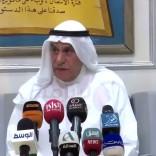 """فيديو: مؤتمر صحفي لـ""""أحمد السعدون و خالد السلطان و عبداللطيف العميري"""" من ديوان السعدون 19-9-2017"""