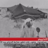 فيديو: تقرير قناة الراي عن تطور صناعة الخيام .. واستعداد عشاق البر لموسم التخييم