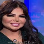 """فيديو: برنامج (مسائي) يستضيف الفنانة """"مها محمد"""" عبر قناة الراي"""