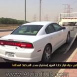 فيديو: تباين نيابي حول قرار إدارة المرور إستمرار سحب المركبات المخالفة
