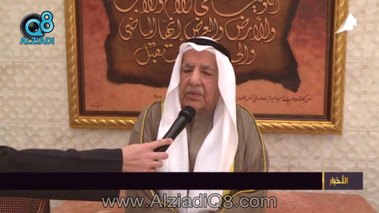 """فيديو: رئيس غرفة تجارة وصناعة الكويت """"علي ثنيان الغانم ..."""
