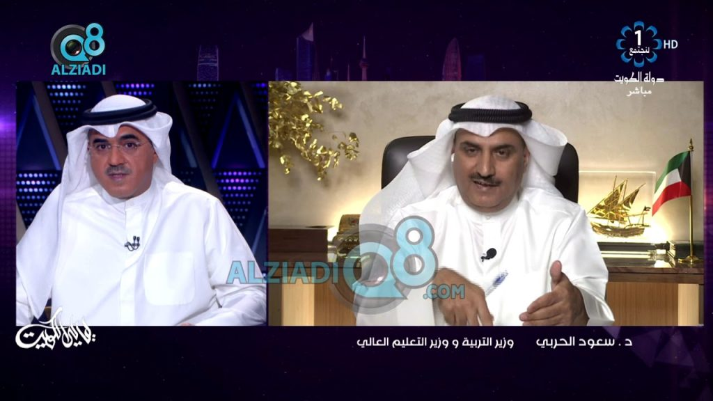 فيديو: وزير التربية د. سعود الحربي: تم اختصار مناهج الثاني ...